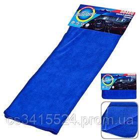 Салфетка микрофибра 9846U универс. 40х30см/синяя (9846U)