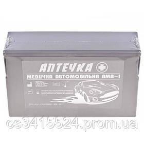 Аптечка медицинская автомобильная (АМА-1) (304 АМА-1)