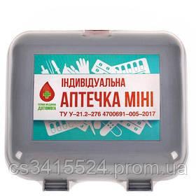Аптечка медицинская универсальная мини БН (624 БН универсал мини)