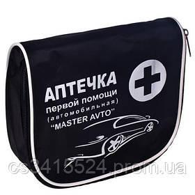 "Аптечка ""Мастер Авто"" / Сумка (471 AP-Euro)"