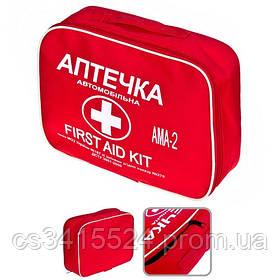 Аптечка АМА-2 для автобуса (до 40 чел.) сумка ЭКОНОМ (493 АМА-2-Э сумка)
