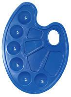 Палитра для рисования ZiBi синий (ZB.6920-02)