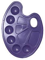 Палитра для рисования ZiBi фиолетовый (ZB.6920-07)