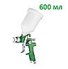 Auarita H-827B-2.5 мм. hvlp. Краскопульт для покраски автомобиля, пневматический, профессиональный, аурита