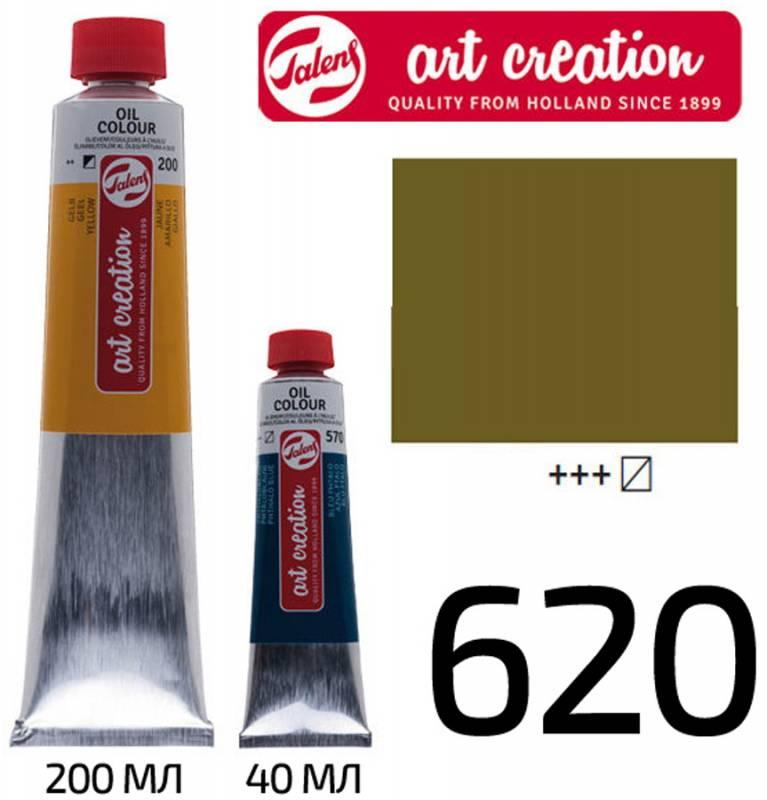 Краска масляная Royal Talens ArtCreation (620) 200мл оливковый зеленый (8712079331153)