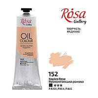 Краска масляная ROSA Gallery 100мл неаполитанская розовая (4823098501602)