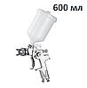 Auarita H-970P-1.8 мм. hvlp. Краскопульт для покраски автомобиля пневматический, профессиональный, аурита