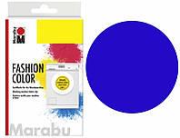 Краситель д/ткани Marabu 30г сливовый (4007751147936)