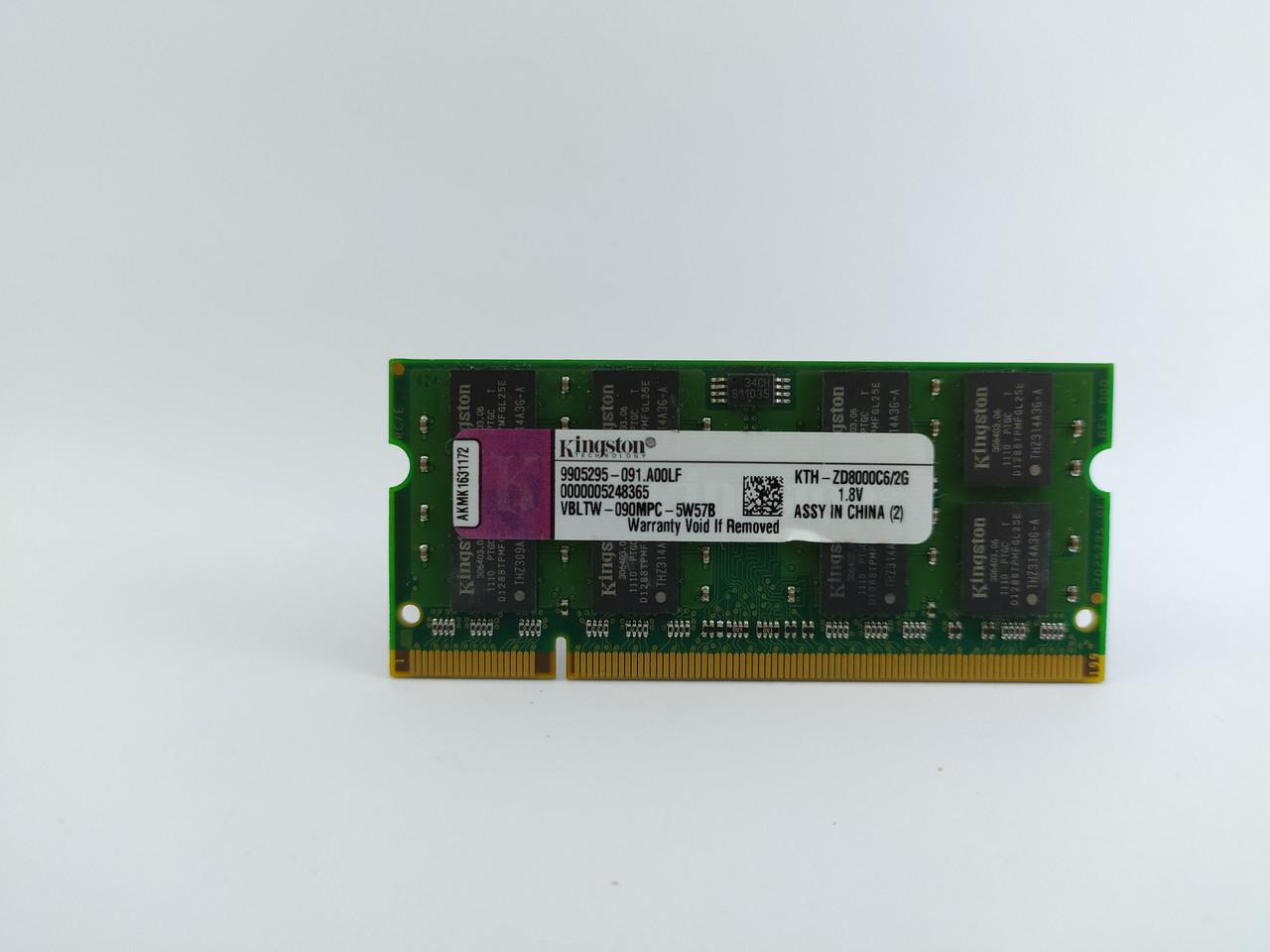 Оперативная память для ноутбука SODIMM Kingston DDR2 2Gb 800MHz PC2-6400S (KTH-ZD8000C6/2G) Б/У