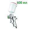 Auarita ST-2000-1.4 мм. hvlp. Краскопульт для покраски автомобиля пневматический, профессиональный, аурита