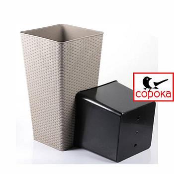 Вазон для растений Алеана Ротанг 16*30см какао 2,7л (Горшок пластиковый со вставкой (кашпо) Ротанг