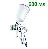 Auarita ST-3000-1.4 мм. hvlp. Краскопульт для покраски автомобиля пневматический, профессиональный, аурита
