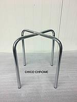 CHICO CHROME (Софі),каркас табуретний.