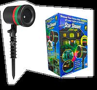 Лазерный проектор Star Shower Laser Light 701A
