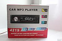 Автомагнитола MP5 4219