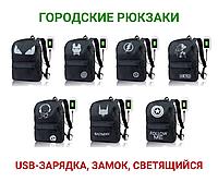 Рюкзак с USB зарядкой NG-0311