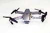 Вертолет Drone E68