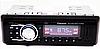 Автомагнитола MP3 2056CRB