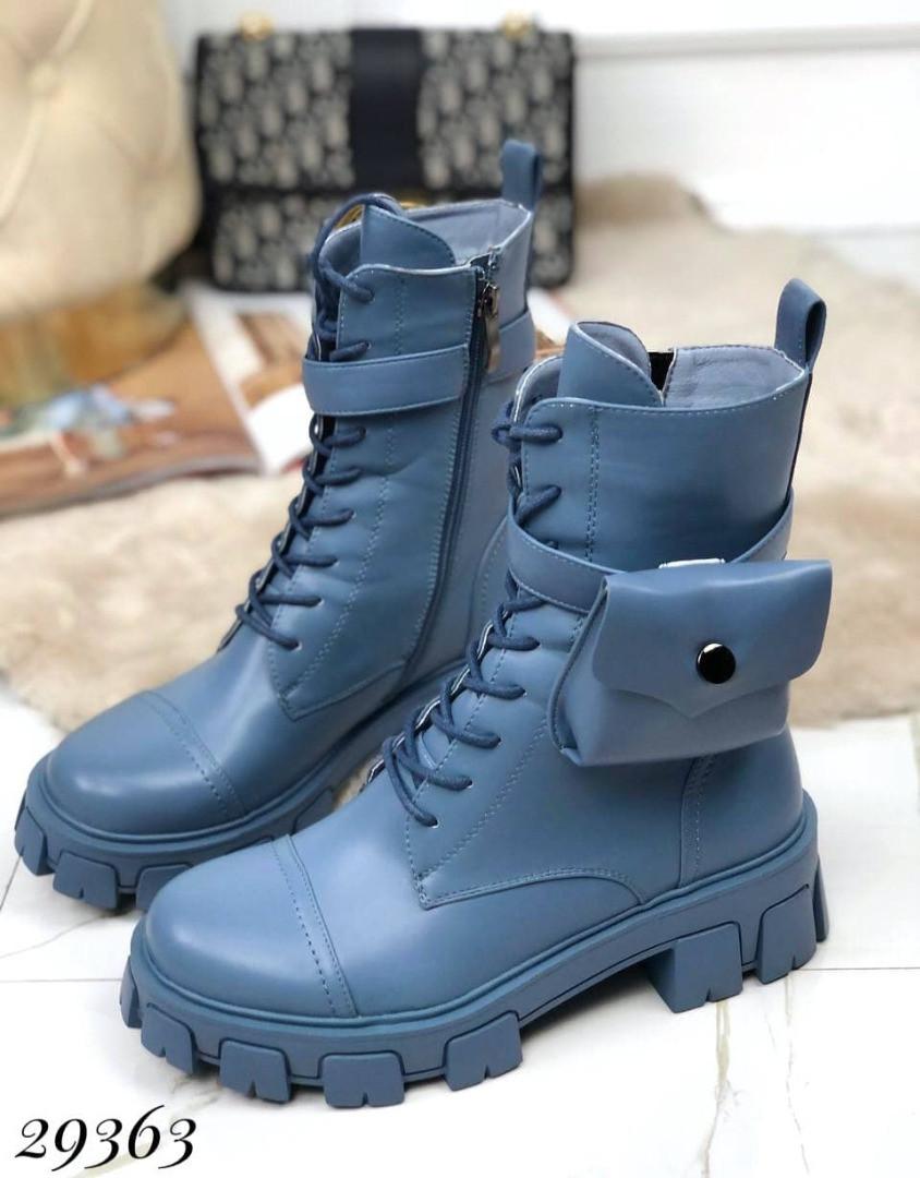 Ботинки женские синие Деми 29363