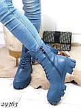 Ботинки женские синие Деми 29363, фото 6
