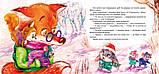 Воспитание сказкой. Новогодний праздник для зверят, фото 2