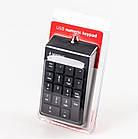 Цифрова клавіатура Gembird KPD-U-02 Black USB, фото 4