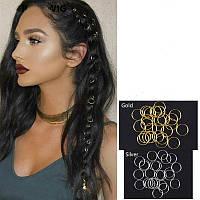 Комплект колец, пирсинг для волос золотистого , серебристого, разноцветного цвета, асортимент