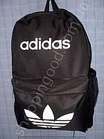 Рюкзак Adidas 15 л 013562 черный с белым спортивный школьный