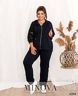 Нарядный женский спортивный костюм с брюками и кофтой украшенной пайетками, больших размеров от 48 до 62