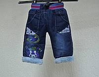 Детские джинсы на махре 6,9,12,18 месяцев