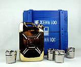 Не жени 100 а налий 100 - золотая бутылка-канистра в деревянном ящике, набор Дозаправка, фото 6
