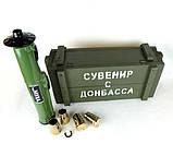 «Сувенир с Донбасса» в деревянном ящике - крутой подарок мужчине, военному, военнослужащему, фото 6