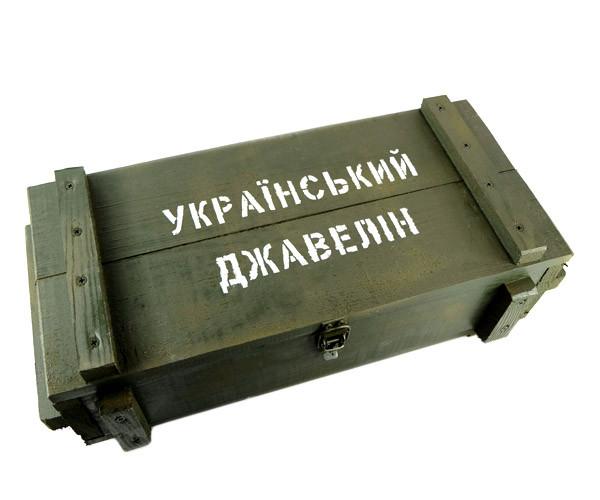 «Український Джавелін» в деревянном ящике - крутой подарок мужчине, военному, военнослужащему