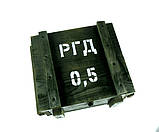 РГД-0,5 - военный набор в деревянном ящике, фото 3