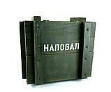 Наповал РГД-0,5 - военный набор в деревянном ящике, фото 2