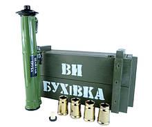 «Вибухівка» в деревянном ящике - крутой военный сувенир