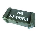 «Вибухівка» в деревянном ящике - крутой военный сувенир, фото 2
