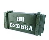 «Вибухівка» в деревянном ящике - крутой военный сувенир, фото 4