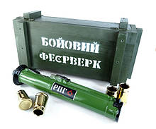 «Бойовий феєрверк» в деревянном ящике - крутой армейский сувенир