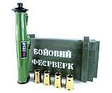 «Бойовий феєрверк» в деревянном ящике - крутой армейский сувенир, фото 4