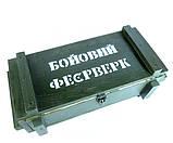 «Бойовий феєрверк» в деревянном ящике - крутой армейский сувенир, фото 6