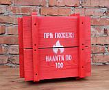 При пожежі налити по 100 - красный огнетушитель-бутылка в деревянном ящике, фото 2
