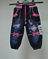 Теплые джинсы для малышки 9-12 месяцев