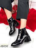 Ботильоны женские лаковые Деми 29270, фото 4