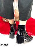 Ботильоны женские лаковые Деми 29270, фото 5