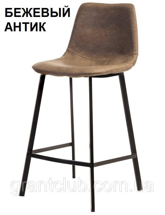Полубарный стілець B-16 бежевий антик Vetro Mebel (безкоштовна доставка)