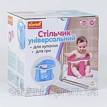 """Детское сиденье для купания на присосках BM-10600 PINK-WITE  """"BIMBO"""" цвет БЕЛО-РОЗОВЫЙ, в коробке, фото 3"""