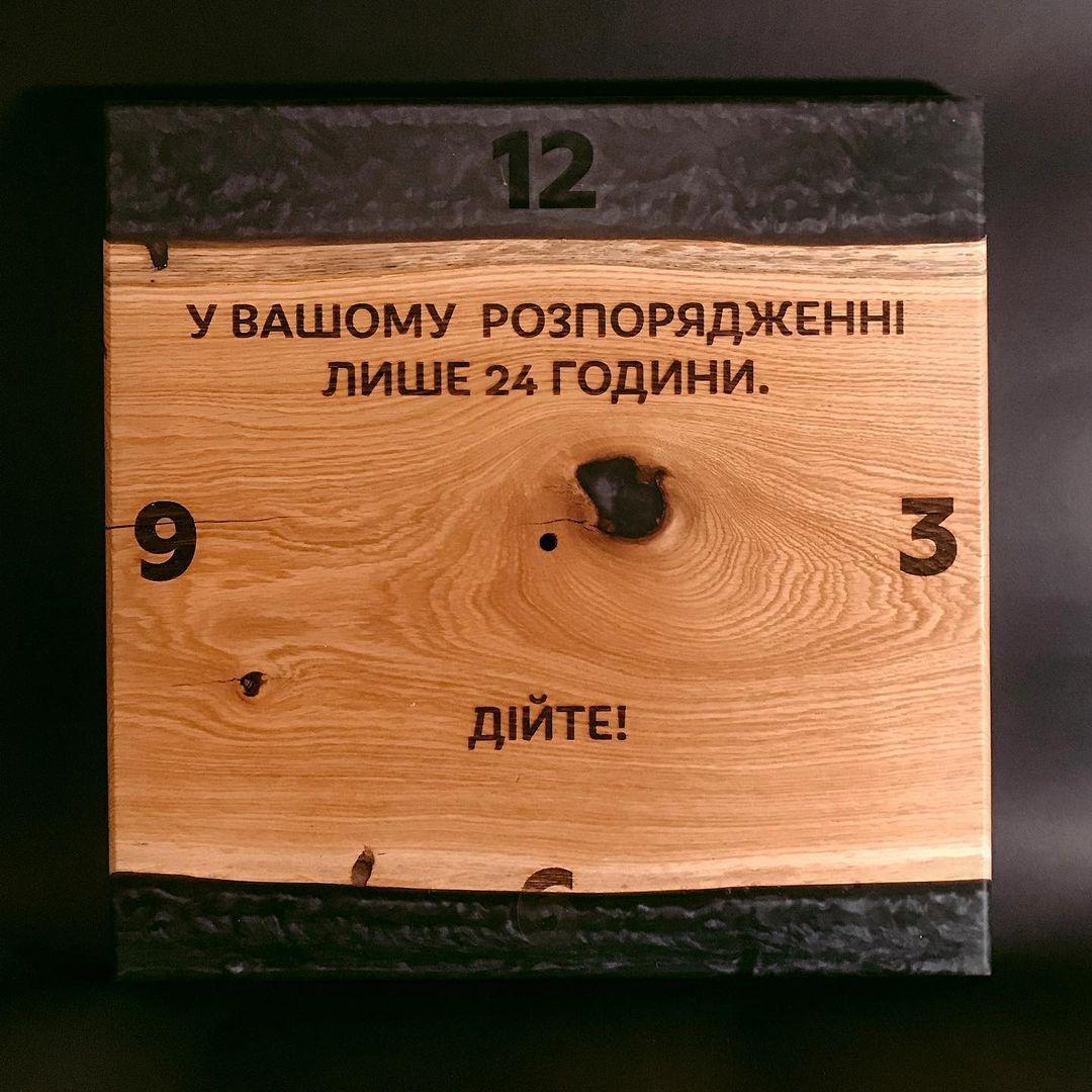 Дерев'яний настінний годинник з написом, деревянные настенные часы с надписью