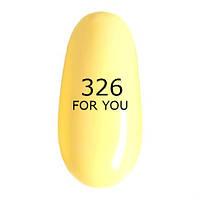 Гель-лак For You № 326 ( Бледно Желтый, эмаль ), 8 мл