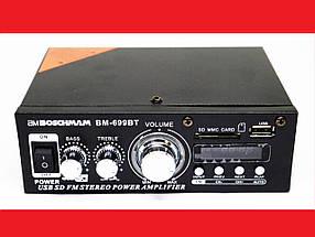 Підсилювач BM AUDIO BM-699BT USB Блютуз 300W+300W 2х канальний